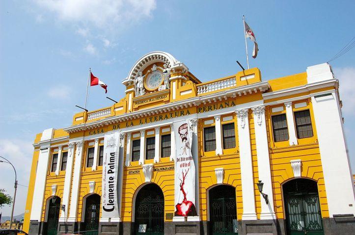 Estación_de_Desamparados_o_Casa_de_la_Literatura_Peruana
